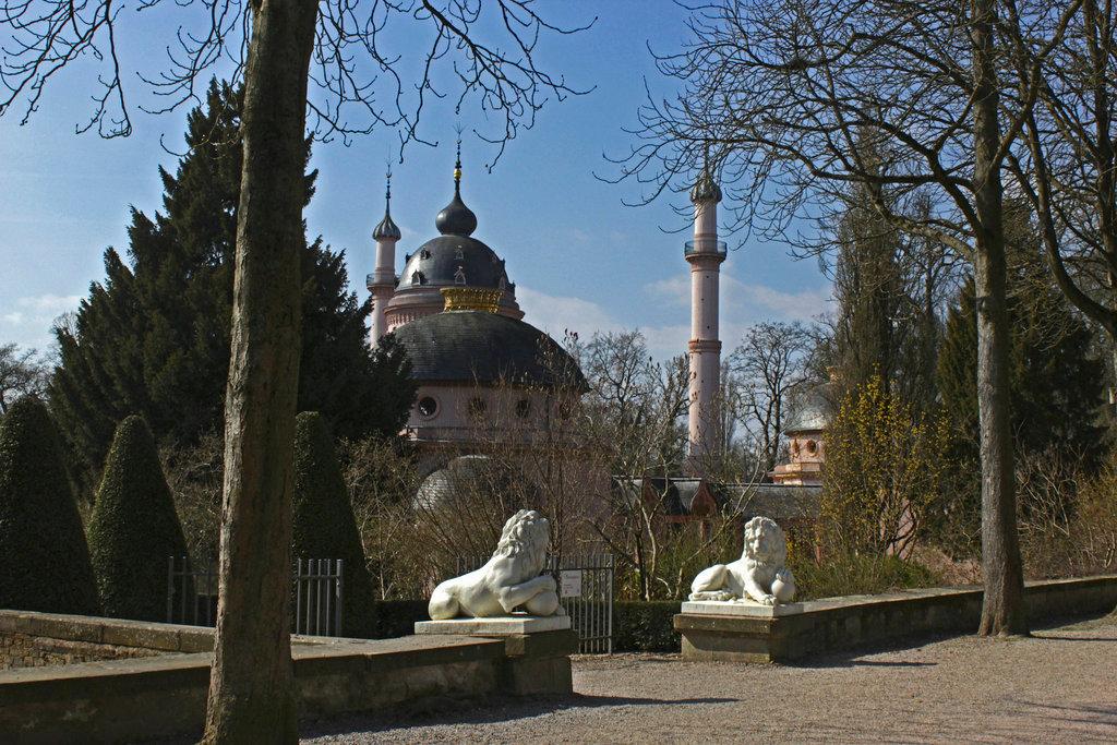 Tempel des Mondes als Moschee gestaltet.